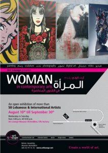 woman exhibition